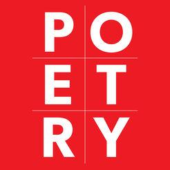 משוררת מתבוננת