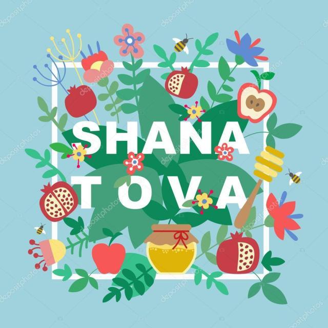 shana tova 2018